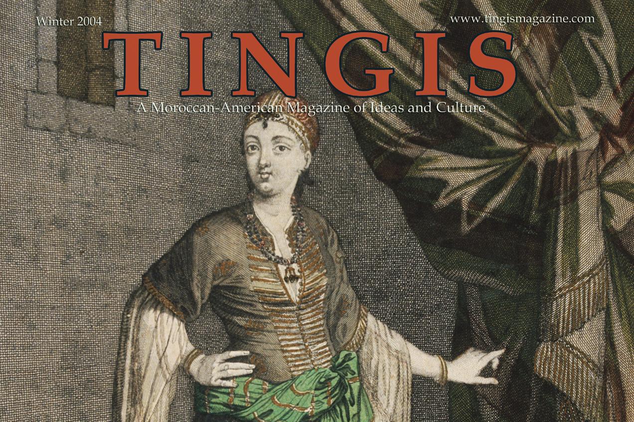 Tingis Magazine Winter 2004 Cover