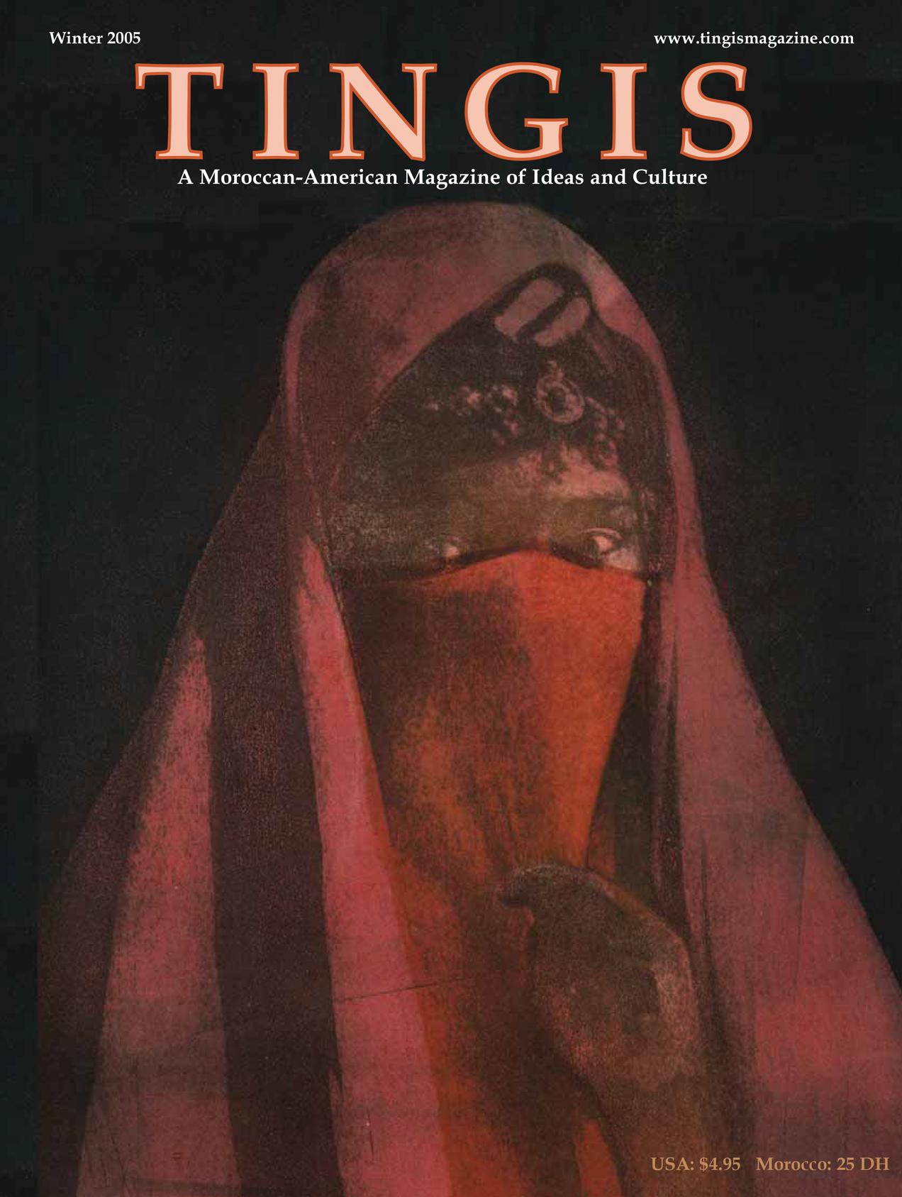 Tingis Magazine Winter 2005 Cover